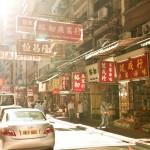 Western District Hong Kong